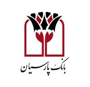 بانک پارسیان مشهد