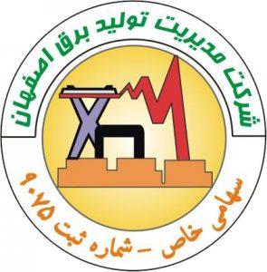 نیروگاه اصفهان